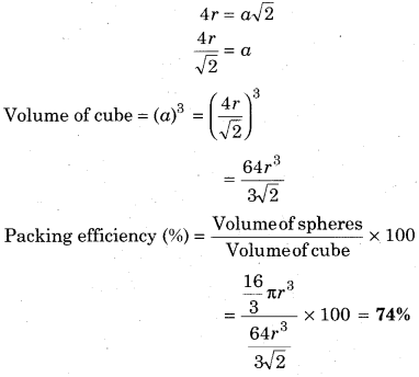 RBSE Class 12 Chemistry Solutions
