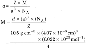 RBSE Class 12 Chemistry Chapter 1 Solution