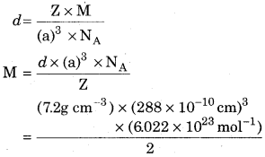 Class 12 Chemistry RBSE Solutions