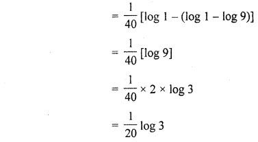 RBSE Solutions 12 Maths
