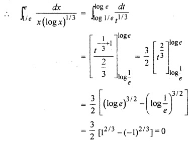 12 Math RBSE Solutions