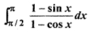 RBSE Solution Maths Class 12