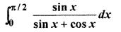 Solution Of Maths Class 12 RBSE