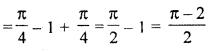 Class 12 Maths RBSE Solutions