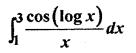 12 Maths RBSE Solution Definite Integral