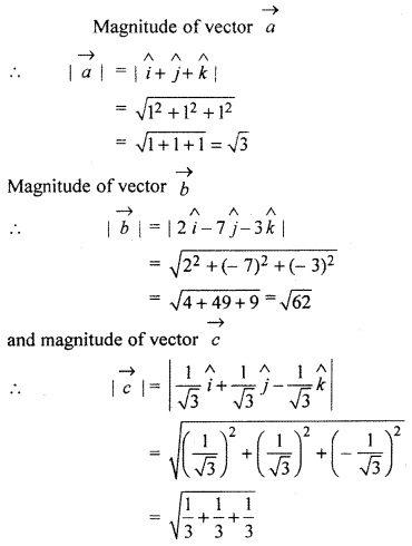 RBSE Solutions For Class 12 Maths Chapter 13.1