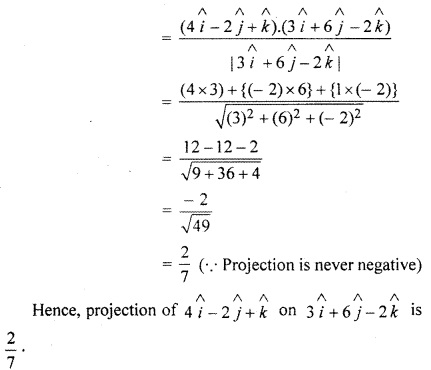RBSE Solution Class 12 Physics Chapter 13