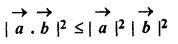 Maths RBSE Solutions Class 12 Chapter 13
