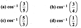 RBSE Solutions For Class 12 Maths Chapter 2 Miscellaneous