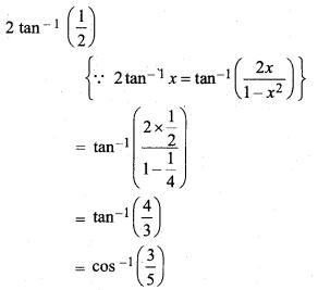 RBSE Class 12 Maths Chapter 2 Miscellaneous