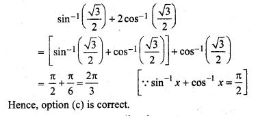 Chapter 2 Maths Class 12 RBSE Solutions