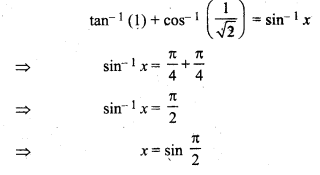 Miscellaneous Exercise On Chapter 2 Class 12 RBSE Solutions