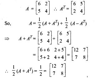 Class 12 Maths Ch 3 Miscellaneous RBSE