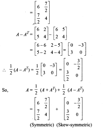 Matrices Class 12 Miscellaneous Exercise Solutions RBSE