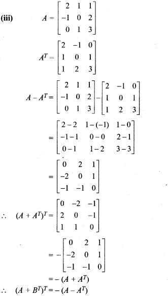 Class 12 Chapter 3 Maths RBSE
