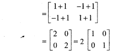 RBSE Solutions For Class 12 Maths Chapter 3