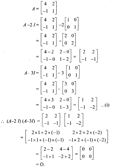 RBSE 12th Maths Chapter 3