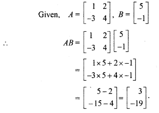 Miscellaneous Exercise Chapter 3 Class 12