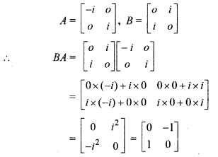 RBSE Solutions For Class 12 Maths Chapter 3.2