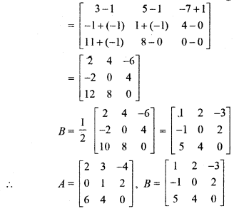 Class 12 Maths RBSE Solutions RBSE