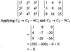 RBSE Solution Class 12 Maths Chapter 2 Determinants