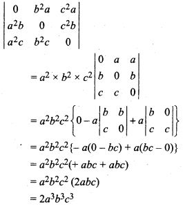 RBSE Class 12 Maths Chapter 4 Solutions Determinants