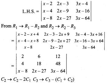 Determinants Solutions Class 12 RBSE