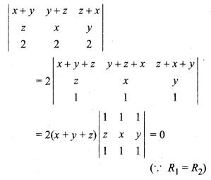 Class 12 Maths Ch 4 Miscellaneous RBSE