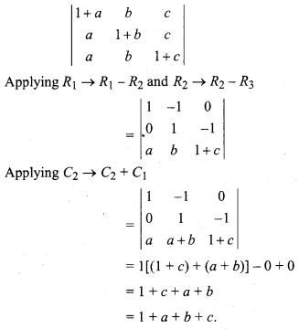 Ex 4.5 Class 12 Maths RBSE