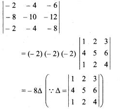 RBSE Solution Class 12th Maths Chapter 4 Determinants Miscellaneous Exercise