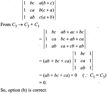 RBSE Solutions For Class 12 Maths Chapter 4 Miscellaneous