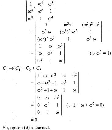 Class 12 Maths Chapter 4 Miscellaneous Solution RBSE