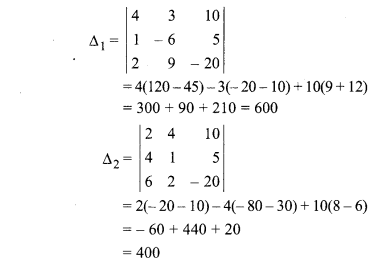 Exercise 5.2 Class 12 Maths Solutions RBSE