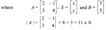 Exercise 5.2 Class 12 Maths Inverse Of A Matrix And Linear Equations RBSE