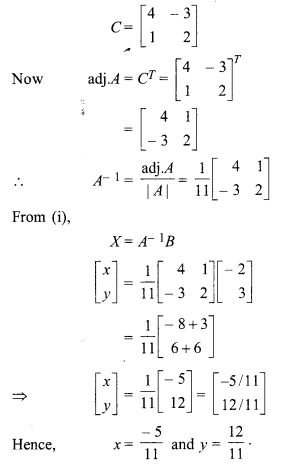 Class 12 Math Chapter 5 Inverse Of A Matrix And Linear Equations RBSE