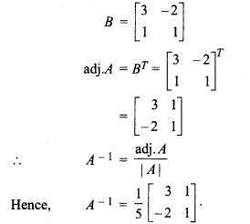 12 Maths RBSE Solution