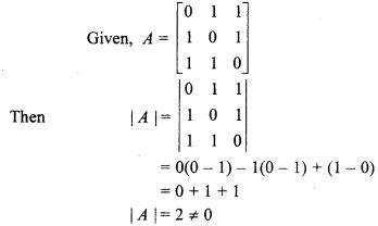 RBSEsolution.Com Class 12 Maths