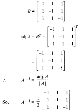 Chapter 5 Class 12 Miscellaneous
