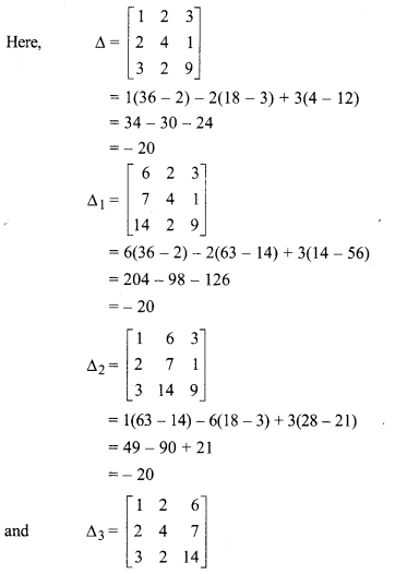 Miscellaneous Exercise On Chapter 5 Class 12