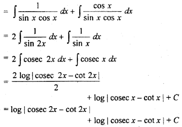Class 12 Maths Chapter 9 Exercise 9.2 Integration