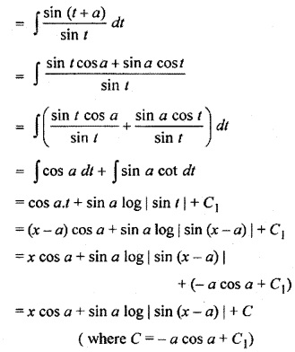 Class 12th Maths Exercise 9.2 Integration RBSE
