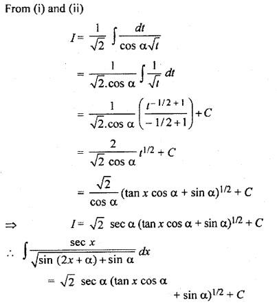 RBSE Maths Solution Class 12 Integration