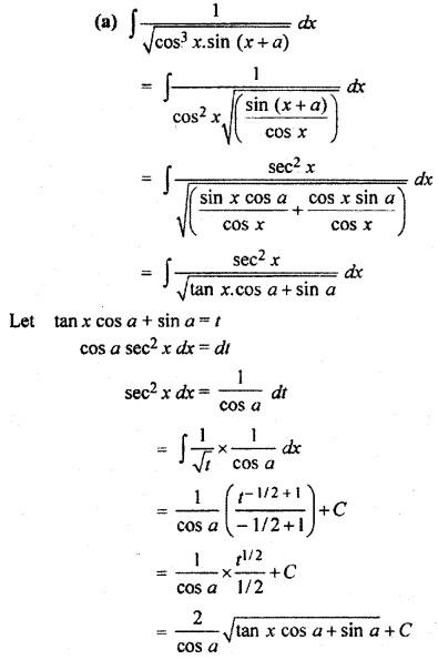 Ex9.2 Class 12 Maths Integration RBSE