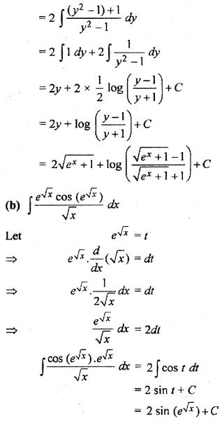 RBSE Class 12 Maths Ex 9.2 Integration