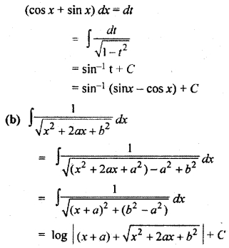 RBSE Solutions For Class 12 Maths Chapter 9.3