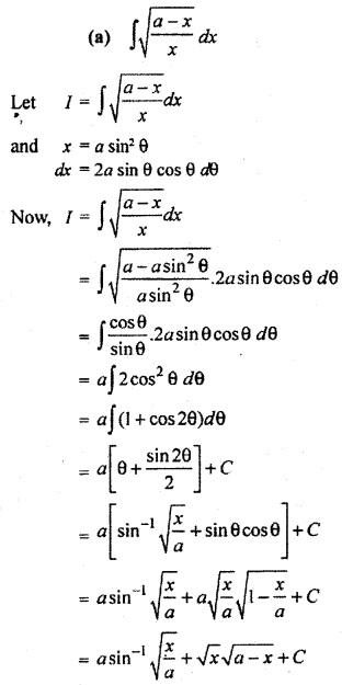 Class 12 Maths 9.3 RBSE Integration