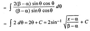 RBSE Class 9 Maths Exercise 9.3