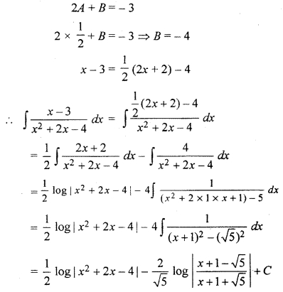 Solution Of Exercise 9.5 Class 12