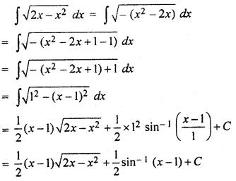RBSE Solutions Of Class 12 Maths