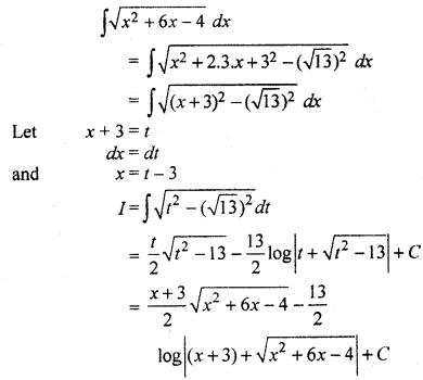 Class 12 Math RBSE Solutions